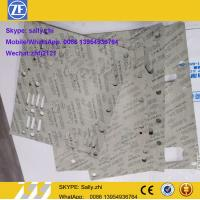Buy cheap ZF SEALING SPACER  4110000076281,  ZF spare  parts for  wheel loader LG936/LG956/LG958 from wholesalers