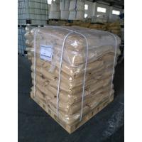 Wholesale Calcium Citrate 4 Hydrate Fine Granular from china suppliers