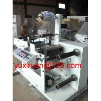 Full Automatic Adhesive Label Slitting Machine 20~80m/min HBF-320 Manufactures