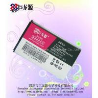 Wholesale high capacity for mobile phone battery Nokia BL-5C from china suppliers