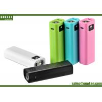 LCD Portable 18650 Power Bank With LED Light , 1800mAh External Battery Pack Manufactures