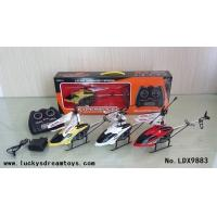 Buy cheap 3.0CH RC helicopter with light,Rc toy,Chinese manufacturers,Made in China from wholesalers