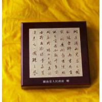 Buy cheap Wooden Gift Box from wholesalers