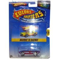 Hotwheel Car Model Toys (1688A) Manufactures