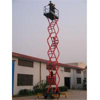 electric drive industrial self-propelled mobile elevated Hydraulic Lift Platform
