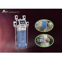 Buy cheap 2016 most professional fat loss cryolipolysis slimming machine on sale from wholesalers