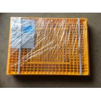 Buy cheap Plastic circulating chicken crates for animal transport cage from wholesalers