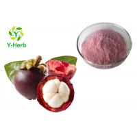 Buy cheap 100% Pure Organic Juice Concentrate Mangosteen Fruit Powder Mangosteen Powder from wholesalers
