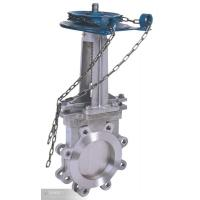 Buy cheap Manual knife gate valve from wholesalers