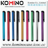 Buy cheap Komino Metal Stylus for Tablet from wholesalers