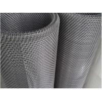 Ginning Mine Stainless Steel Screen Mesh Structure Firm With 1-3mm Wire Dia Manufactures