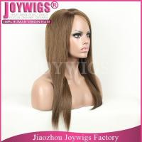 Buy cheap AAAAA grade glueless full lace wig with 4x4inch silk top, long hair silk top full lace wig from wholesalers