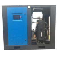 AC Power Rotary Screw Air Compressor 100HP 75KW Air Cooler without Water