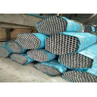 Buy cheap Seamless Or Welding  C22 Hastelloy Pipe Cold Drawing For Chemistry Use B622 from wholesalers