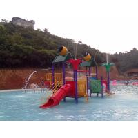 Buy cheap Custom Water Play Features Kids Outdoor Water Toys , Water Playground Equipment from wholesalers