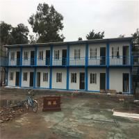 Buy cheap fast assembly metal 20ft container house with bathroom and kitchen for dormitory from wholesalers