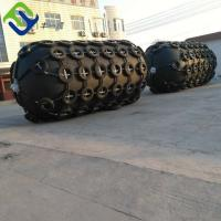 Buy cheap Ship berthing port pneumatic floating fender from wholesalers