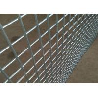 Buy cheap Hot - Dip Galvanized Welded Wire Fence Suitable For Machine Protective Cover from wholesalers