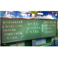 """Wholesale First 130"""" Green Enamel Panel Interactive Board , Single Projector Eyesight Protection from china suppliers"""