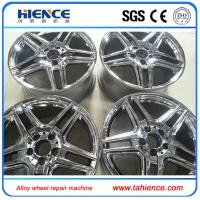 Buy cheap Diamond cutting alloy wheel rim repair CNC lathe with probe AWR3050 from wholesalers