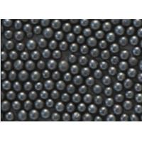 Buy cheap Cast Steel Shot from wholesalers
