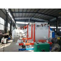 Buy cheap Customized Vacuum Heat Treatment Furnace Quenching Hardening Tempering Annealing from wholesalers