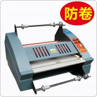Buy cheap No Curling Book Lamination Machine For PVC Card from wholesalers
