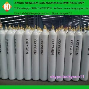 oxygen cylinder 150bar / 200bar Manufactures