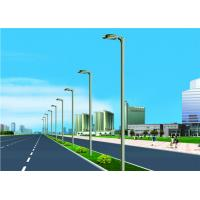 Buy cheap 12m Height outdoor post lamp from wholesalers