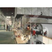 Buy cheap Fast Speed Copy Paper Production Equipment One Floor High Configuration from wholesalers