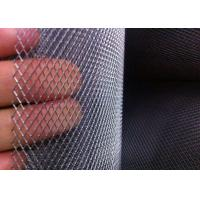 Buy cheap Small Hole Expanded Metal Mesh Fit Window Screen And Building Material from wholesalers