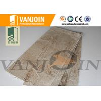 Buy cheap Light Fire Rated MCM Soft Ceramic Tile Interior Exterior Wall Clading Decoration from wholesalers