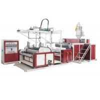 Wholesale Vinot Brand Cast Stretch Film Machine through nitrogen treatment process it  Model No. SLW-600 from china suppliers