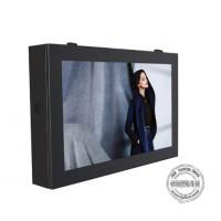 Buy cheap Back Mounted Outdoor Digital Signage Display 32 Inch 4G Internet Lightning Protection from wholesalers