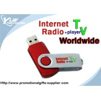 Buy cheap 2GHz CPU 512MB momery dvb - t stick Cool USB Gadget with ADSL 1Mbps from wholesalers