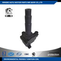 Buy cheap YUCHAI CNG engine ignition coil replacement G3900-3705030 ignition parts for cars from wholesalers