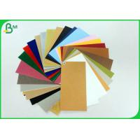 Buy cheap Recycled Washable Fabric Kraft Paper Roll With 0.3MM 0.55MM 0.8MM from wholesalers