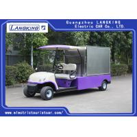 Buy cheap 3kW DC Motor Driven Battery Powered Carry Van With Enclosed Cargo Box 2 persons from wholesalers
