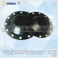 Wholesale Honghua HHF1600 Mud Pump Components Suction Damper Fluid End GH3161-05.33.00 from china suppliers