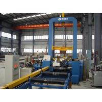 Buy cheap Automatic Hydraulic H-beam Assembling Machine Motor With PLC System from wholesalers