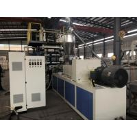 China Soft/Rigid PVC Sheet Extrusion Line 600mm 800mm Product Width on sale