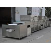 Buy cheap Fast Food Drying Machine Microwave Continuous Tunnel Dryer from wholesalers