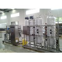 China EDI RO water treatment equipment for pharmacy / pharmaceutical / medicine URS CP on sale