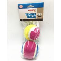 Buy cheap Dog Pet Tennis Balls Toy Outdoor and Indoor Play Fun Game Throw Ball from wholesalers