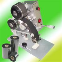 Buy cheap Hot stamping foil coder from wholesalers