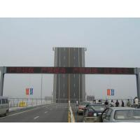 China Aluminum Led Traffic Sign Full color / Dual Color For Parking Lots / Highways on sale
