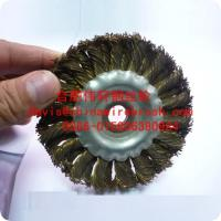 Buy cheap 4 Twist Knotted Copper Wire Brush, Double Row from wholesalers