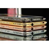 Buy cheap Aluminu phone case for Samsung S5/I9600, phone cover from china from wholesalers