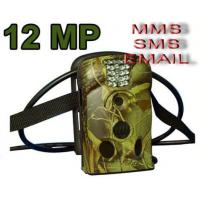 Buy cheap 12MP Programmable 12 Megapixel MMS Infrared Hunting Camera from wholesalers