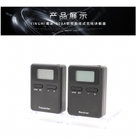 Wholesale black case Wireless Simultaneous Interpretation Equipment Ear Hanging from china suppliers